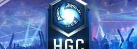 NO HGC in 2019?