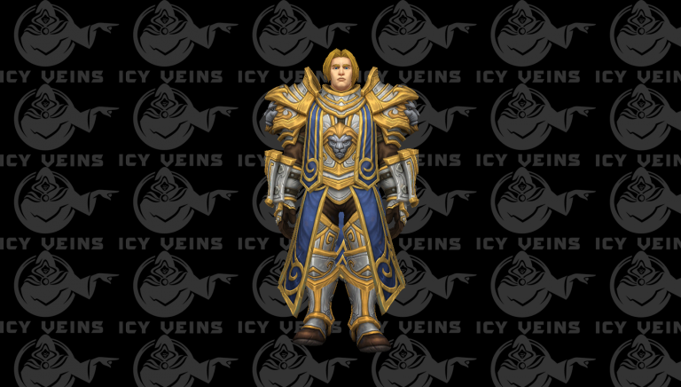 anduin front.png