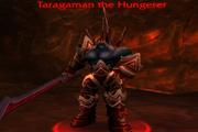 Огненная Пропасть - Тарагаман Странник