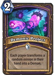 Demonic Project - Boomsday Expansion