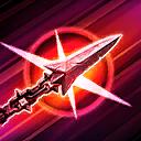 Composite Spear