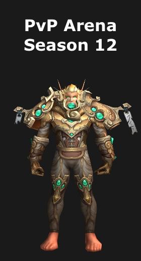 Crafted Malevolent Gladiator S Ornamented Set